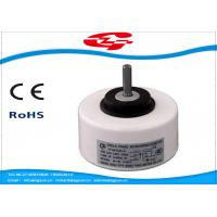 Wholesale Indoor Units Split Air Conditioner Fan Motor Ac 220v Yys Series Low Noise from china suppliers