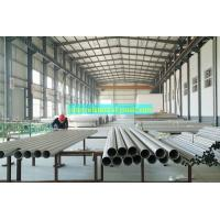 Wholesale UNS N07750 pipe tube from china suppliers