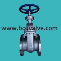 Quality ANSI/API FLANGED CLASS150  STAINLESS STEEL HIDING(NON-RISING) STEM GATE VALVE for sale