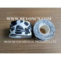 Quality Commercial Hot Melt Adhesive Printed Athletic Tape Sports Tapes for sale