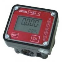 Wholesale High Accuracy Electronic Fuel Oil Mini Flow Meter Oval Gear With LCD Display from china suppliers