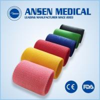 Quality Surgical harmless waterproof orthopedic fiberglass casting tape medical bandages for sale