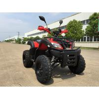 Buy cheap 200CC CVT Automatic Utility ATV Air Cooled 4 Strokes Motor for Forest road from Wholesalers