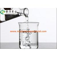Wholesale Diphenyldimethoxysilane C14H16O2Si , Silane Coupling Agent For Phenyl Silicone Oil 6843-66-9 from china suppliers