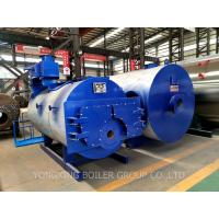 China Large Commercial Hot Water Boiler / High Efficiency Industrial Gas Hot Water Furnace for sale
