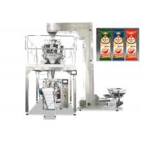 Wholesale 250 / 500g Food Grains Packing Machine , Stainless Steel Fill Seal Packaging Machine from china suppliers