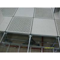 Floor Perforated Tiles Server Rooms : Corrosion proof server room perforated raised floor tiles
