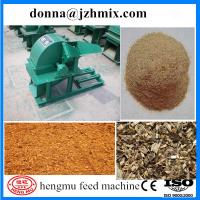 Wholesale Made-in-China ISO approved wood pellet machine from china suppliers