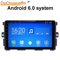 Wholesale Ouchuangbo auto radio stereo player android 6.0 for ChangAn CX20 CS1 cross 2017 with 3g wifi SWC dual zone 16GB Flash from china suppliers