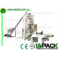 Wholesale Automatic Salt Packaging Machine Intermittent Operation Mode For Packing Food Powder from china suppliers
