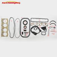 Wholesale For CHEVROLET PICK-UP LUV C223 METAL Automotive Spare Parts ENGINE GASKET from china suppliers