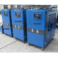 China Big Volume Fan Motor Industrial Air Chiller With Large Volume Centrifugal Pump on sale