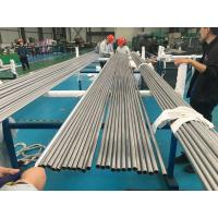 Wholesale Quick Steel Bar QC Inspection Services Experienced Inspector On Call from china suppliers