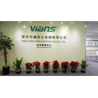 Shenzhen Vians Electric Lock Co.,Ltd.