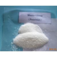 Wholesale Medical Mesterolone Proviron Steroid  Male Enhancement Steroid CAS 1424-00-6 from china suppliers