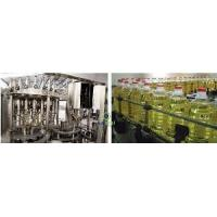 Wholesale Filling Edible Oil from china suppliers