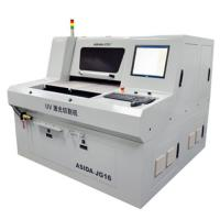 Wholesale Ceramic / Glass UV Laser Cutting Machine Precise Control JG18 , Cutting Circuit Board from china suppliers