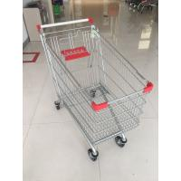 Wholesale Supermarket Shopping Carts 240L Zinc Plated and powder coating for supermarket from china suppliers