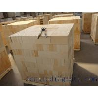 Wholesale Refractory kiln car brick from china suppliers