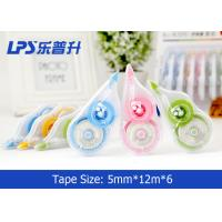 Wholesale Decorative Correction Tape Promotional Student Correction Supplies Tape Runner from china suppliers