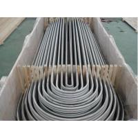 Wholesale SS316L Stainless Steel U Tube Cold Rolled / Drawn Heat Exchanger Steel Tube from china suppliers