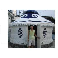 Round Top Style Mongolian Yurt Tent With PVC Flame - Resistant Material