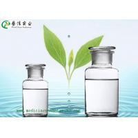 Wholesale CAS 75-94-5 High Purity Vinyltrichlorosilane Colorless Clear Liquid C2H3Cl3Si from china suppliers