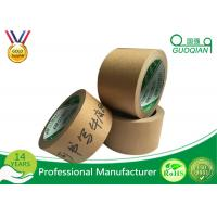 Wholesale Brown Color Floral Paper Tape Custom Printed Diy Kraft Adhesive For Packing Cartons from china suppliers