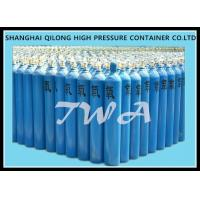 China Industrial Gas Cylinder ISO9809 40L Standard  Welding Empty  Gas Cylinder Steel Pressure   TWA for sale