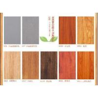 Wholesale Laminate Wood Flooring - LMZ-I (STORGE5) from china suppliers