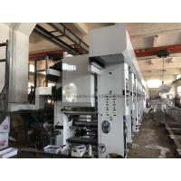 Wholesale Tension Control Systerm Roto Gravure Printer Servo Motor Control Closed Type Blade from china suppliers