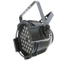 Wholesale Energy Saving R12 / G12 / B12 DMX 50W / 120W Led Stage Lighting Systems from china suppliers