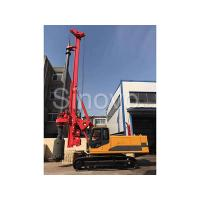 Buy cheap TR100 Rotary Hydraulic Drilling Rig 100 KN.M Self - Erecting Rig Electronic Control from Wholesalers