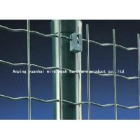 Wholesale High Security Holland Wire Mesh , Low Carbon Iron Galvanised Welded Wire Mesh from china suppliers