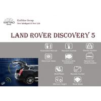 China Land Rover Discovery 5 Smart Electric Tailgate Lift Easily For You To Control on sale