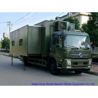 China High Reliability Dongfeng Outdoor Camping Vehicle With High Space Utilization for sale
