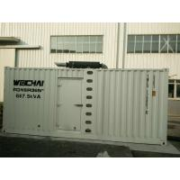 Wholesale 6058 * 2438 * 3151mm Three Phase Diesel Generator 500KW With Observation Window from china suppliers