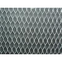 Buy cheap Diamond Metal Lath from wholesalers