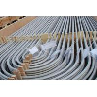 Wholesale Cold Rolling / Cold Drawn U Bend Tube , Seamless Stainless Pipe Grade TP304 from china suppliers