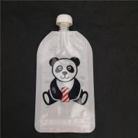 Buy cheap Heat Seal Baby Food Spout Pouch Packaging Beverage Bag 10 Colors Customized Size from wholesalers