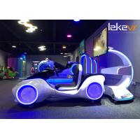 Wholesale Color Customized 9D Virtual Reality Car Simulator With DEEPOON E3 Glasses from china suppliers