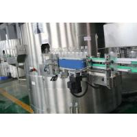 Wholesale High Speed Plastic Bottle Beverage Packaging Machine Real Time 6000bph - 18000bph from china suppliers