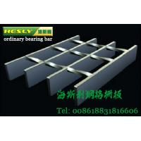 Buy cheap Steel Grating, Steel Bar Grating, Flat Bar Grating, stainless steel grating from wholesalers