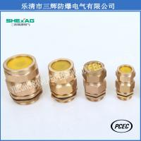 Wholesale SHBDM-5 brass nickel planted,ss304,316L explosion-proof flame proof IP66 Metric,G,NPT armored cable glands from china suppliers