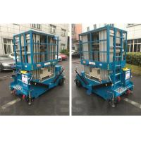 Wholesale 160 kg Load Capacity Hydraulic Lift Ladder Multi Mast Motor Driven For Warehouses from china suppliers