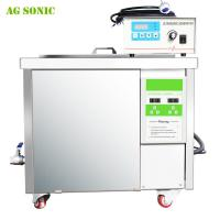 Wholesale 360L Carbon Industrial Ultrasonic Cleaner , Ultrasonic Engine Cleaner T-72S from china suppliers