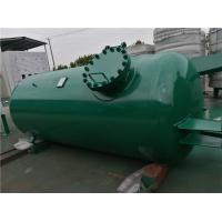 Wholesale High Pressure Gas Storage Tanks For Emergency Oxygen Horizontal Low Alloy Steel Material from china suppliers