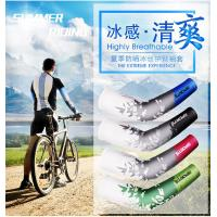 China UV protection Heat resistant arm sleeves  Breathable Non Slip Compression Cooling Sports Arm Sleeves on sale