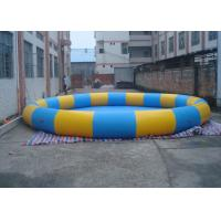 Wholesale Portable Inflatable Round Swimming Pool , Deep Inflatable Backyard Swimming Pools from china suppliers