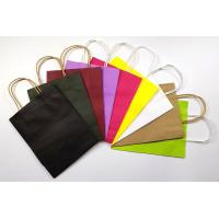 Wholesale Recyclable Customized Kraft Paper Shopping Bags Small Size With Handles from china suppliers